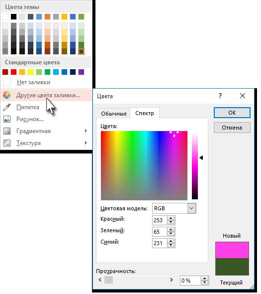 Цветовая схема