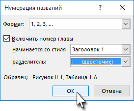 Номер названия объекта