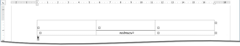 текст в таблице